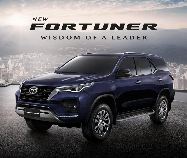 Toyota Fortuner โตโยต้า ฟอร์จูนเนอร์ เช่ารถฟอร์จูนเนอร์