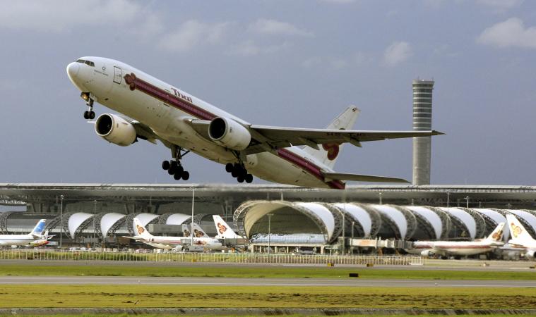 สนามบินสุวรรณภูมิ, เช่ารถสุวรรณภูมิ, เช่ารถสนามบินสุวรรณภูมิ